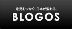 banner_blogos