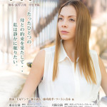 「日本一ヘタな歌手」舞台中止騒動について