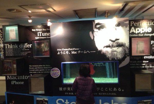 映画スティーブ・ジョブズの飾り。新宿武蔵野館にて。