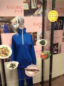 もらとりあむタマ子の本物の衣装。新宿武蔵野館にて。