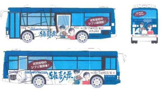 近藤喜文展2